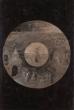 Scènes de la passion du Christ - Bosch